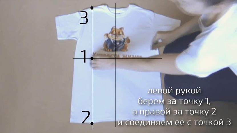 Фото схемы складывания футболки за 1 секунду